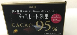 Meiji Cacao 95 chocolate