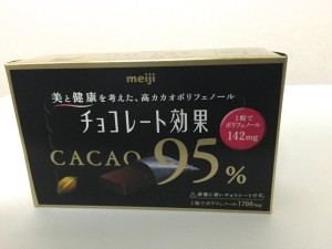 Meiji Cacao 95 chocolate